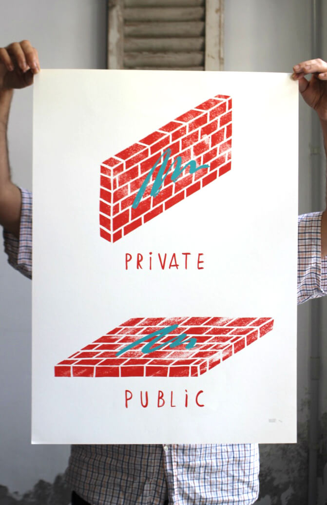 privatepublic1